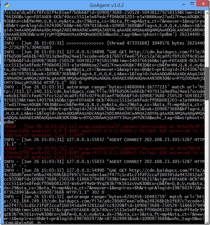 使用IPv6 链接百度网盘