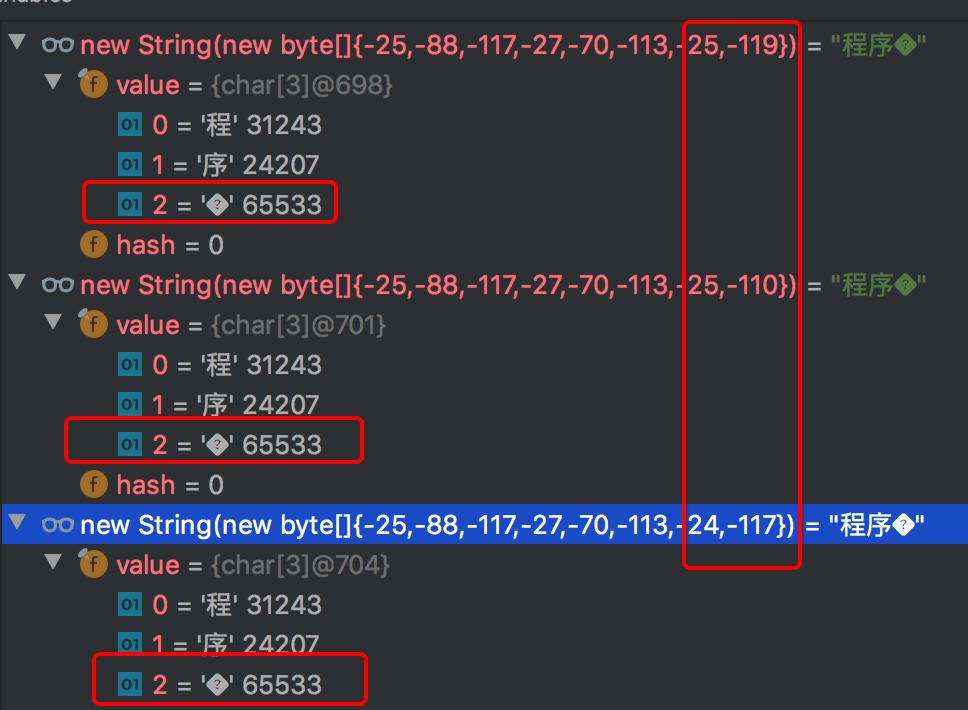 string-bytes-constructor1