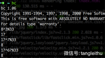 linux计算器